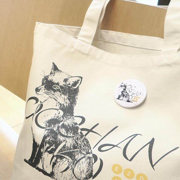 where-can-i-buy-cute-stationery-ezonimal-hokkaido-local-items-summary_badge_1