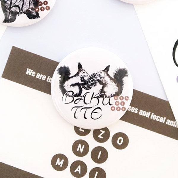 where-can-i-buy-cute-stationery-ezonimal-hokkaido-local-items-summary_badge_2