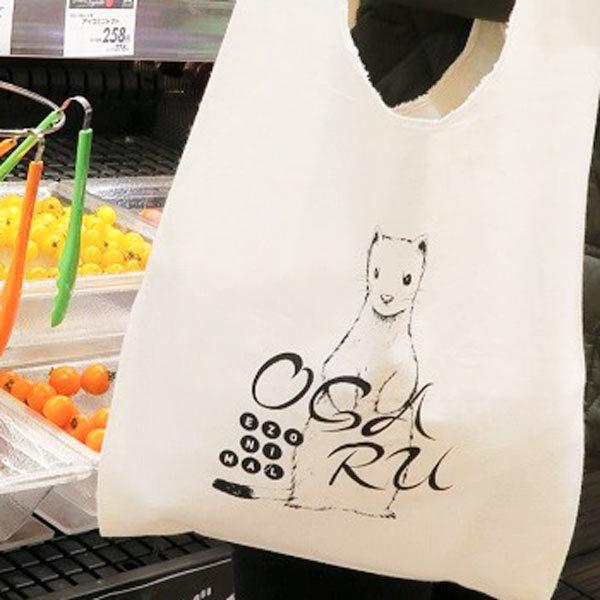 where-can-i-buy-cute-stationery-ezonimal-hokkaido-local-items-summary_ogaru_1